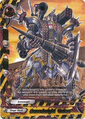 Armorknight Golem - BT01/0036 - R