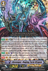 Revenger, Raging Form Dragon - BT12/001EN - RRR