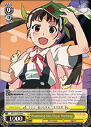 Wandering Girl, Mayoi Hachikuji - BM/S15-E004 - R