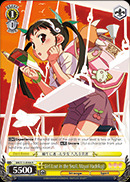BM/S15-006 R Girl Lost in the Snail, Mayoi Hachikuji