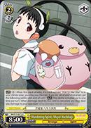 Wandering Spirit, Mayoi Hachikuji - BM/S15-012 - U