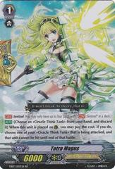 Tetra Magus – EB07/007EN – RR on Channel Fireball