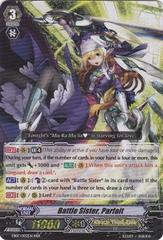 Battle Sister, Parfait - EB07/S02EN - SP
