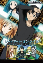 Sword Art Online Vol.2 Booster Box (English)