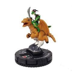 Alligator's Sword Dragon (032)
