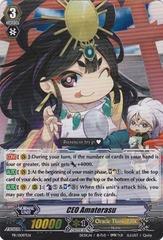 CEO Amaterasu - PR/0097EN - PR