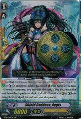 Shield Goddess, Aegis - BT14/013EN - RR