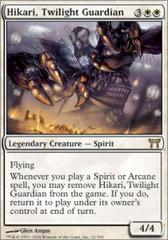 Hikari, Twilight Guardian