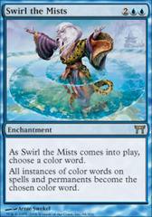 Swirl the Mists