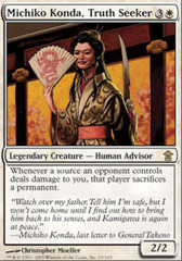 Michiko Konda, Truth Seeker on Channel Fireball