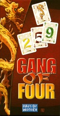 Gang of Four - In Store Sales Only