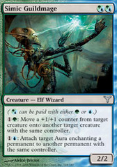 Simic Guildmage