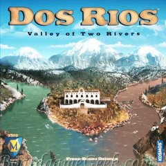 Dos Rios Valley of the Two Rivers