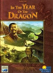 In the Year of the Dragon: 10th Anniversary Edition