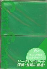 Aclass Transluscent Pack of 100 in Green