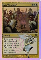 Ass Whuppin' - Unhinged Prerelease Foil