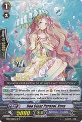 Duo Clear Parasol, Kura - White - EB10/026EN-W - C