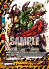 Armorknight Lizardman - EB02/0039 - C