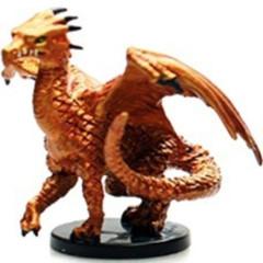 Medium Brass Dragon