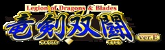 VGE-BT16 Legion of Dragons & Blades Booster Pack