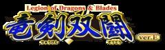 VGE-BT16 Legion of Dragons & Blades Booster Pack