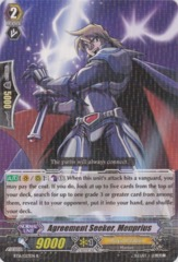 Agreement Seeker, Menprius - BT16/027EN - R