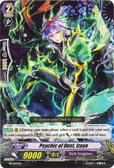 Psychic of Dust, Izaya - PR/0147EN - PR