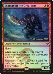 Shaman of the Great Hunt - Prerelease Promo