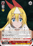 Chitoge as a Ghost - NK/W30-E068 - C