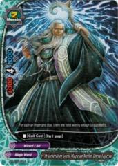 57th Generation Great Magician Merlin, Unryu Togetsu - BT05/0062 - U