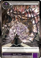 Binding Chain - 2-154 - C