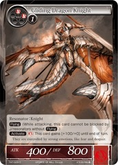 Gliding Dragon Knight - TAT-029 - C - 1st Printing
