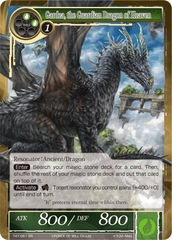 Gardea, the Guardian Dragon of Heaven - TAT-061 - SR - 1st Printing