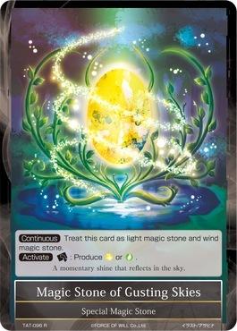 Magic Stone Of Gusting Skies Tat 096 Rare 1st