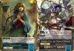 Nameless Girl // Jeanne d'Arc, the Flame of Hatred - CMF-047-J - R - 1st Printing
