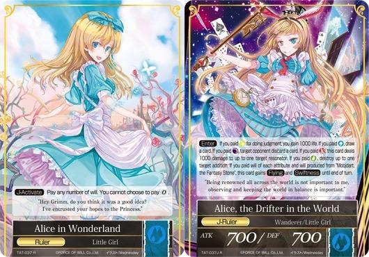 Alice in Wonderland // Alice, the Drifter in the World - TAT-037-J - R