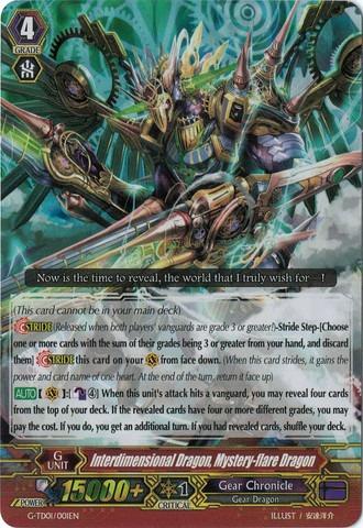 Interdimensional Dragon, Mystery-flare Dragon - G-TD01-001EN - TD - RRR