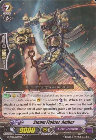 Steam Fighter, Amber - G-TD01/006EN - TD