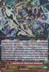 Sword Deity of the Thunder Break, Takemikazuchi - G-BT01/003EN - RRR