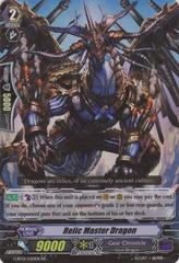 Relic Master Dragon - G-BT01/020EN - RR