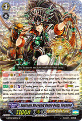 Supreme Heavenly Battle Deity, Susanoo - G-BT01/S03EN - SP