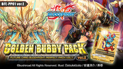 Perfect Pack Vol. 1: Golden Buddy Pack ver.E Booster Pack