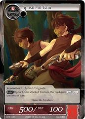 Apostle of Cain MPR-020 C
