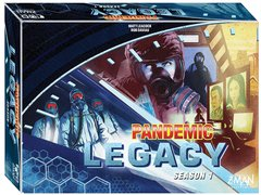 Pandemic Legacy Season 1 Blue Cover