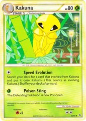 Kakuna - 32/95 - Uncommon