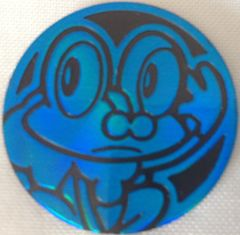Blue Froakie Collector Coin