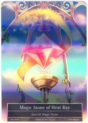 Magic Stone of Heat Ray - Full Art Foil - CMF-099 - R (TEXTLESS)