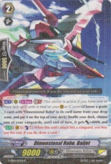 Dimensional Robo, Daijet - G-EB01/013EN - R on Channel Fireball