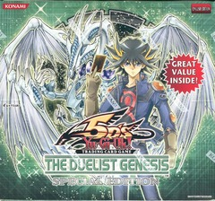 The Duelist Genesis Special Edition Box