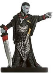 Vampire Vizier